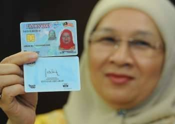 Identity Card – National Registration Department