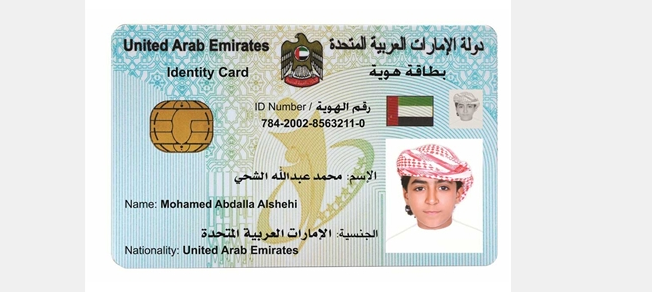 emirates id card Solved: i am getting a message on my mobile informing me that my registration details have expired and i need to register my emirates id again online.