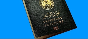 Passport_Algeria