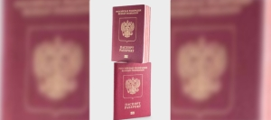 russian_passport
